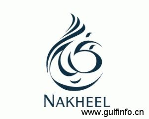 房企Nakheel 2013年利润增长27%