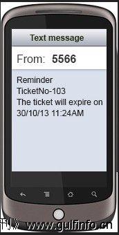 沙迦也可以通过手机支付泊车费