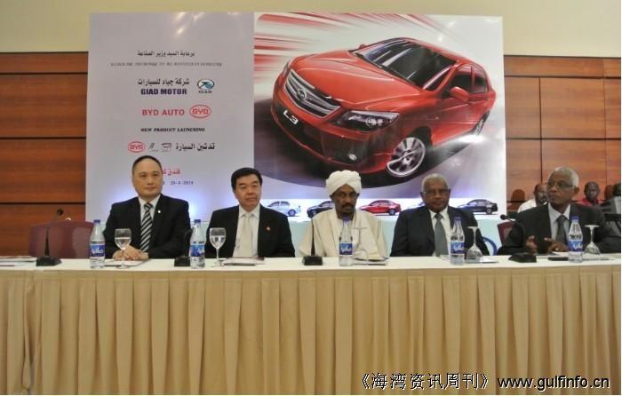苏丹大使罗小光出席比亚迪新车型上市活动