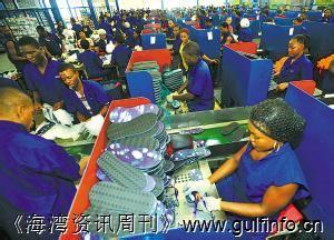 宁波媒体21世纪海上丝绸之路万里行尼日利亚纪行