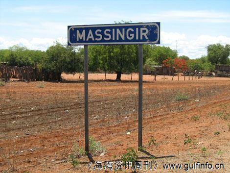 莫桑比克Massingir水坝泄洪渠维修工程即将开工
