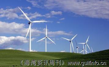 世界银行投资坦桑尼亚再生能源项目2250万美元