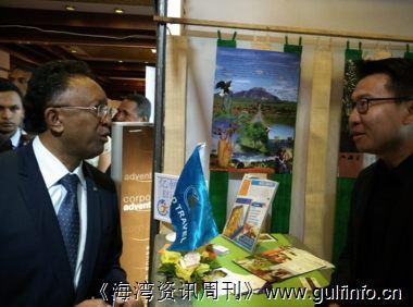 马达加斯加希望吸引更多中国游客