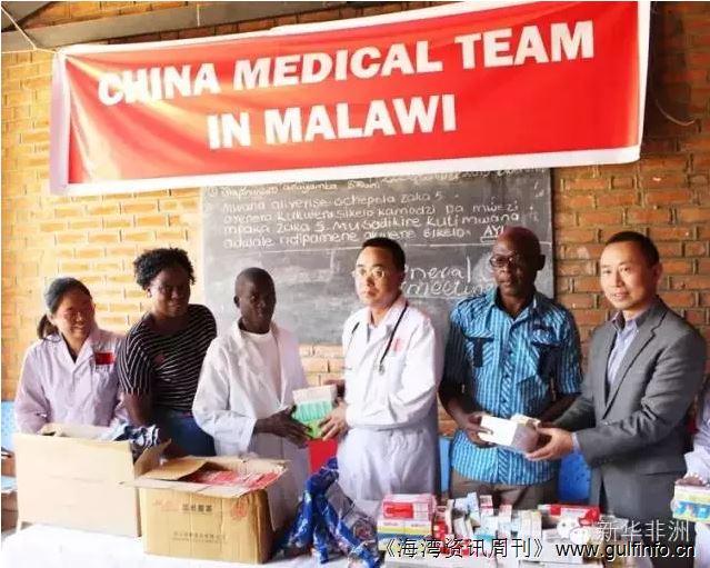 第4批援马拉维医疗队深入乡村开展巡诊活动
