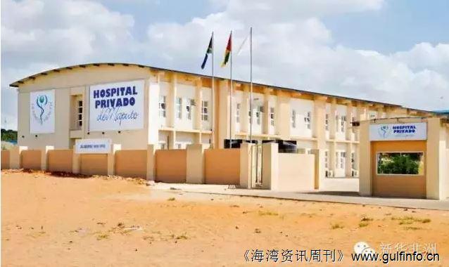 莫桑比克最大私立医院院长被吊销工作许可
