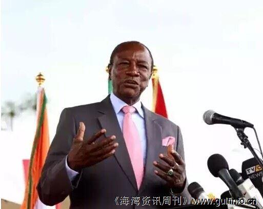 孔戴赢得几内亚大选胜利