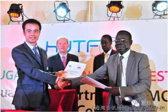 乌干达希望加强与中国通讯技术合作