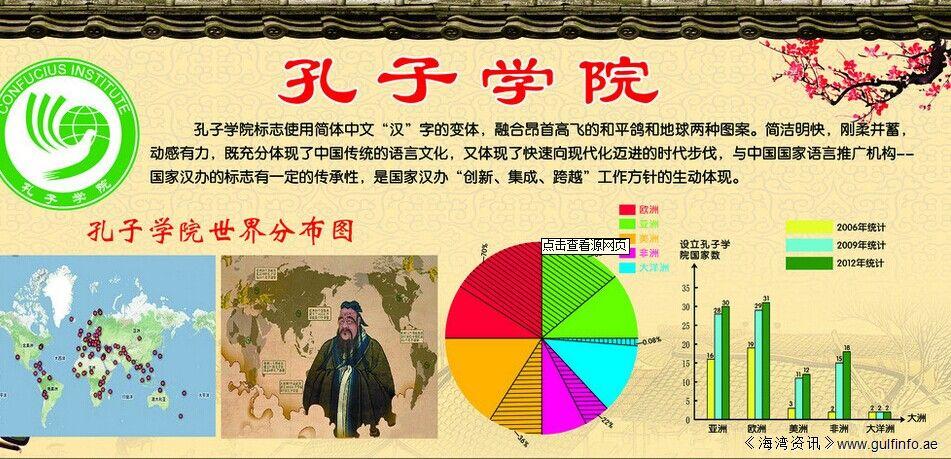 南非掀起中文热 津巴布韦拟将中文纳入必修课程