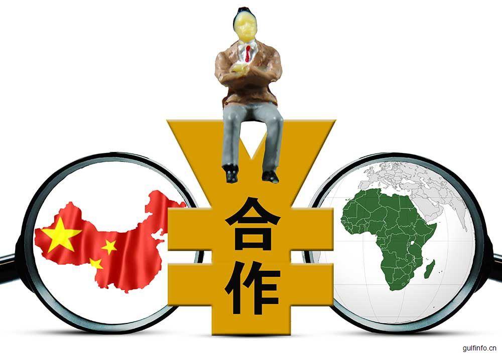 商务部:中国已连续十年成为非洲第一大贸易伙伴国