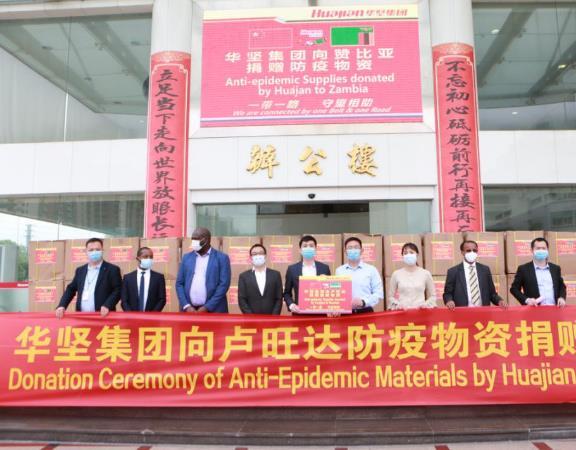 """中国企业助""""非洲兄弟""""抗疫 埃塞俄比亚总理发文感谢"""