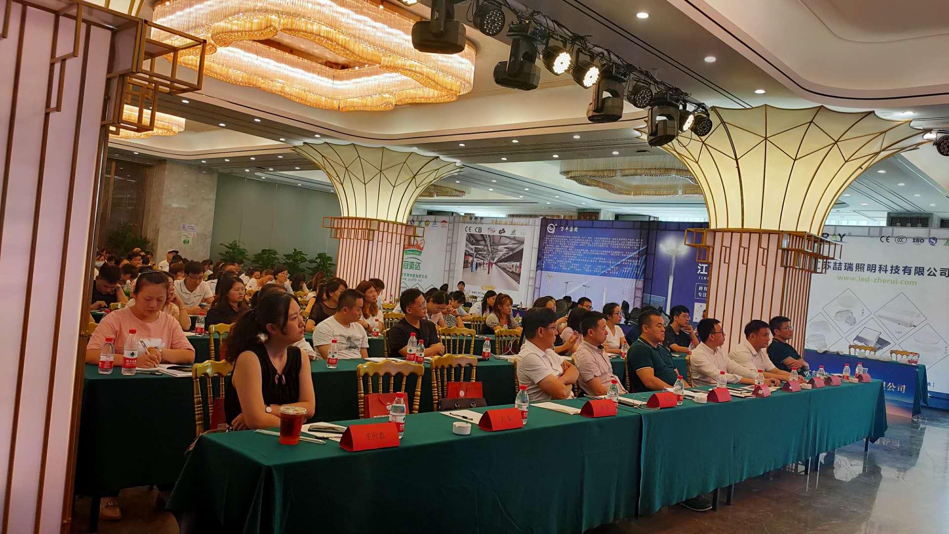 2020年江苏品牌产品线上丝路行(常州专场)召开展前推介会